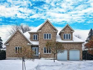 Maison à vendre à Lanoraie, Lanaudière, 140A, Grande Côte Ouest, 20187186 - Centris.ca