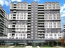 Condo / Appartement à louer à Montréal (LaSalle), Montréal (Île), 6850, boulevard  Newman, app. 101, 16089693 - Centris.ca