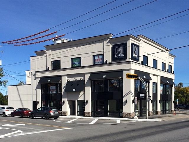 Commercial unit for rent in Vaudreuil-Dorion, Montérégie, 1, Avenue de la Fabrique, suite 201, 10923734 - Centris.ca