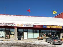 Local commercial à louer à Gatineau (Hull), Outaouais, 725, boulevard de la Carrière, local G, 9543203 - Centris.ca