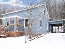 Maison à vendre à Rigaud, Montérégie, 221, Chemin des Érables, 19122550 - Centris.ca
