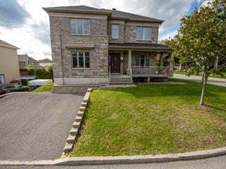 Duplex for sale in Québec (Charlesbourg), Capitale-Nationale, 1221 - 1223, Rue de la Galène, 25778039 - Centris.ca