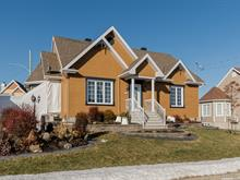 House for sale in Saint-Isidore (Chaudière-Appalaches), Chaudière-Appalaches, 154, Rue des Pinsons, 22994962 - Centris.ca
