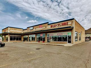 Quadruplex à vendre à Brossard, Montérégie, 8265, boulevard  Taschereau, 23550651 - Centris.ca