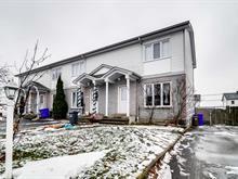 House for sale in Gatineau (Masson-Angers), Outaouais, 221, Rue des Bouleaux, 14948320 - Centris.ca