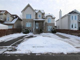 Maison à vendre à Saint-Eustache, Laurentides, 380, Allée de la Roseraie, 25927984 - Centris.ca