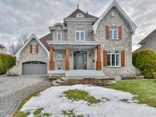 Maison à vendre à Blainville, Laurentides, 53, Rue de Lourmarin, 22005122 - Centris.ca