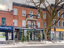 Quintuplex à vendre à Québec (La Cité-Limoilou), Capitale-Nationale, 1331 - 1337, Chemin  Sainte-Foy, 11689494 - Centris.ca