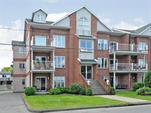Condo / Appartement à louer à Salaberry-de-Valleyfield, Montérégie, 475, Rue  Victoria, app. 101, 17814837 - Centris.ca