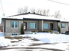 Maison à vendre à Waterloo, Montérégie, 83, Rue  Picken, 16938549 - Centris.ca