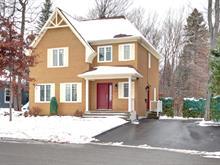 House for sale in Québec (La Haute-Saint-Charles), Capitale-Nationale, 14858, Rue de la Marianne, 21168017 - Centris.ca