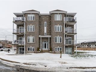 Condo à vendre à L'Ange-Gardien (Capitale-Nationale), Capitale-Nationale, 6716, boulevard  Sainte-Anne, app. 5, 23350717 - Centris.ca