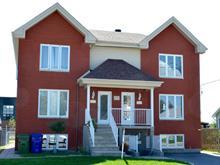 Condo à vendre à Saint-Rémi, Montérégie, 104, Rue  Sainte-Anne, 12770708 - Centris.ca