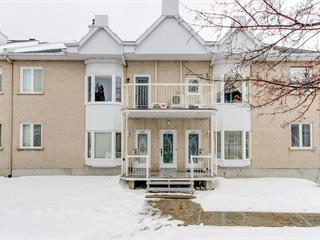 Condo for sale in Trois-Rivières, Mauricie, 4105, Côte  Rosemont, apt. 2, 24661225 - Centris.ca