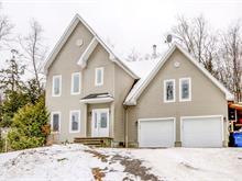 House for sale in Cantley, Outaouais, 8, Impasse de l'Épervier, 16030911 - Centris.ca