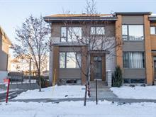 Maison en copropriété à vendre à Terrebonne (Lachenaie), Lanaudière, 214, Rue de la Pruche, 11447250 - Centris.ca