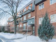 Condo / Appartement à louer à Dollard-Des Ormeaux, Montréal (Île), 34, boulevard  Brunswick, app. 105, 28521640 - Centris.ca