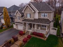 House for sale in Saint-Eustache, Laurentides, 291, Rue des Jonquilles, 26045898 - Centris.ca