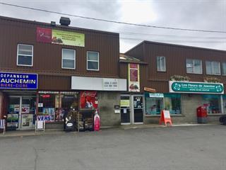 Local commercial à louer à Repentigny (Repentigny), Lanaudière, 332, boulevard  Notre-Dame-des-Champs, 22676174 - Centris.ca