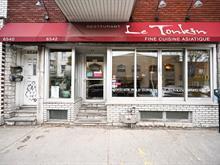 Commerce à vendre à Montréal (Rosemont/La Petite-Patrie), Montréal (Île), 6542, boulevard  Saint-Laurent, 18321049 - Centris.ca