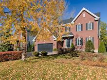 House for sale in Candiac, Montérégie, 126, Avenue  Charlemagne, 17265545 - Centris.ca