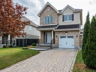 Maison à vendre à Montréal (Pierrefonds-Roxboro), Montréal (Île), 5312, Rue du Sureau, 10999767 - Centris.ca