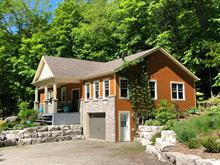 House for sale in Cantley, Outaouais, 56, Rue de Sarajevo, 12398002 - Centris.ca