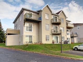Condo à vendre à Québec (La Haute-Saint-Charles), Capitale-Nationale, 3, Impasse du Cap, app. 103, 10634654 - Centris.ca