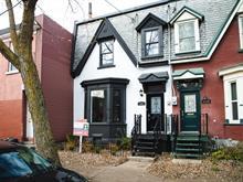 House for sale in Montréal (Le Sud-Ouest), Montréal (Island), 2441, Rue  Rushbrooke, 16370859 - Centris.ca