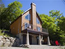 Maison à vendre à Notre-Dame-Auxiliatrice-de-Buckland, Chaudière-Appalaches, 134, Rue de la Vallée, 15051402 - Centris.ca