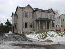 House for sale in Ange-Gardien, Montérégie, 459, Rue des Geais-Bleus, 23689280 - Centris.ca