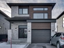 Maison à vendre à Terrebonne (Lachenaie), Lanaudière, 1214, Rue de la Caniapiscau, 10211697 - Centris.ca