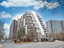Condo à vendre à Montréal (Verdun/Île-des-Soeurs), Montréal (Île), 30, Rue  Berlioz, app. 212, 26545469 - Centris.ca