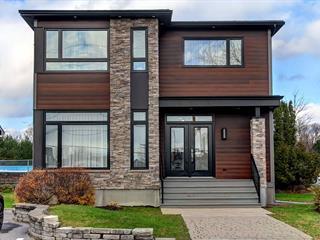 Maison à vendre à Saint-Magloire, Chaudière-Appalaches, Rang du Lac, 15108922 - Centris.ca