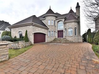 House for sale in Varennes, Montérégie, 59, Rue de la Sarcelle, 28742880 - Centris.ca