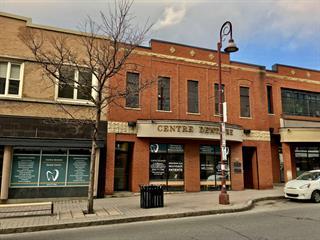 Commercial unit for rent in Gatineau (Hull), Outaouais, 153, Promenade du Portage, suite 201, 24789047 - Centris.ca