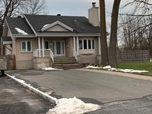 Maison à vendre à Montréal (Rivière-des-Prairies/Pointe-aux-Trembles), Montréal (Île), 12015, 87e Avenue, 20600077 - Centris.ca