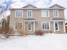 House for sale in Québec (Charlesbourg), Capitale-Nationale, 1075, Rue du Comte, 23782723 - Centris.ca