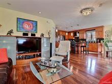 Condo / Apartment for rent in Montréal (Mercier/Hochelaga-Maisonneuve), Montréal (Island), 2731, Rue  Des Ormeaux, 21878051 - Centris.ca