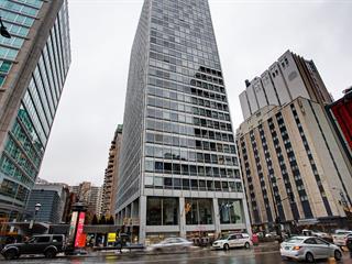 Commercial unit for rent in Montréal (Ville-Marie), Montréal (Island), 1115, Rue  Sherbrooke Ouest, suite B2, 10225162 - Centris.ca