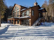 Maison à vendre à Austin, Estrie, 27, Rue des Mélilots, 13176999 - Centris.ca