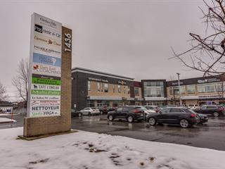 Local commercial à vendre à Blainville, Laurentides, 1436, boulevard du Curé-Labelle, local 103, 24163481 - Centris.ca