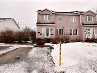 House for sale in Trois-Rivières, Mauricie, 401, Rue de la Sablière, 27850180 - Centris.ca