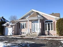 Maison à vendre à Rosemère, Laurentides, 393, Rue de la Fauvette, 23870619 - Centris.ca