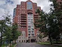 Condo / Appartement à louer à Montréal (Saint-Laurent), Montréal (Île), 795, Rue  Muir, app. 504, 12946523 - Centris.ca