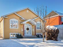 Duplex à vendre à Québec (Charlesbourg), Capitale-Nationale, 7305 - 7307, Avenue des Faisans, 19013243 - Centris.ca