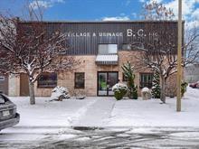 Bâtisse industrielle à vendre à Montréal (Rivière-des-Prairies/Pointe-aux-Trembles), Montréal (Île), 9220, Rue  Robert-Armour, 28446558 - Centris.ca