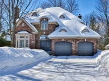 House for sale in Blainville, Laurentides, 23, Rue de Cheverny, 13372572 - Centris.ca