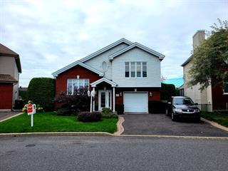 House for sale in Sainte-Julie, Montérégie, 825, Rue  Olivier-Guimond, 21211176 - Centris.ca
