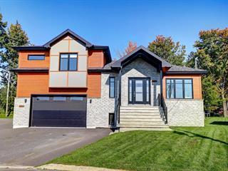 Maison à vendre à Drummondville, Centre-du-Québec, 2265 - 2267, Rue  Hector-Ledoux, 12123342 - Centris.ca